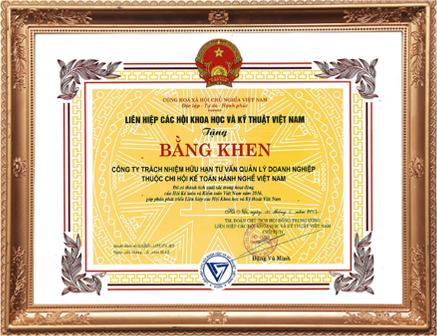 Liên hiệp các hội khoa học và kỹ thuật Việt Nam